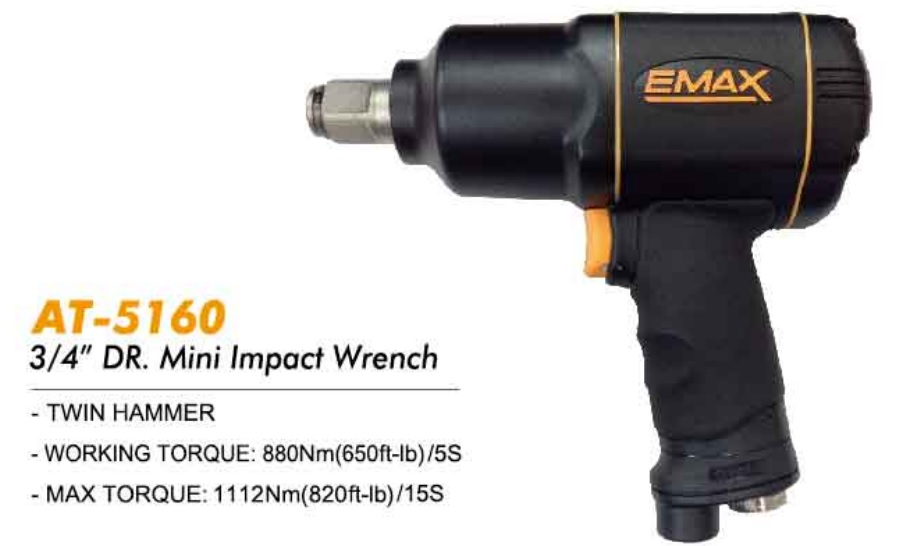 Impact Wrench - AT-5160