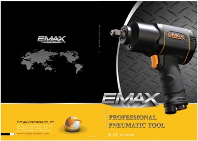 EMAX 2014 Frontpage
