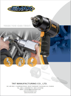 EMAX 2018 catalogues front page