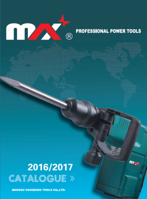 MAX Professional Power Tools.png