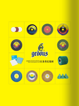 Gedous catalogues front