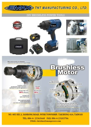 EMAX 20V Brushless power tools